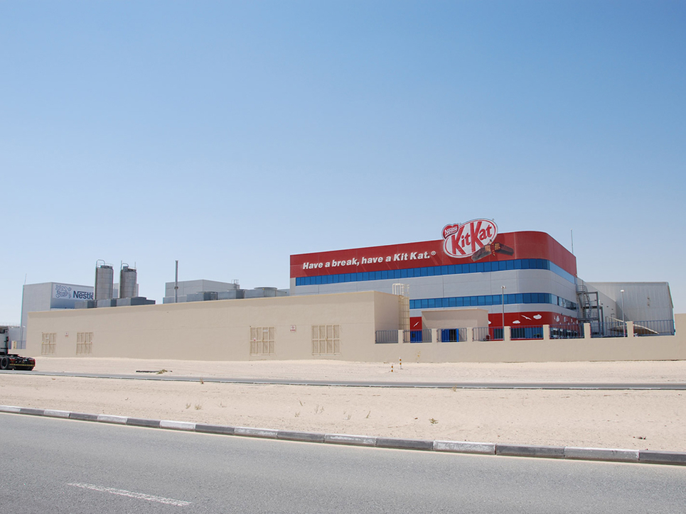 Nestle Middle East Ltd