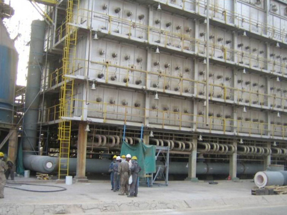 PIC Shuaiba Fertilizer Plant
